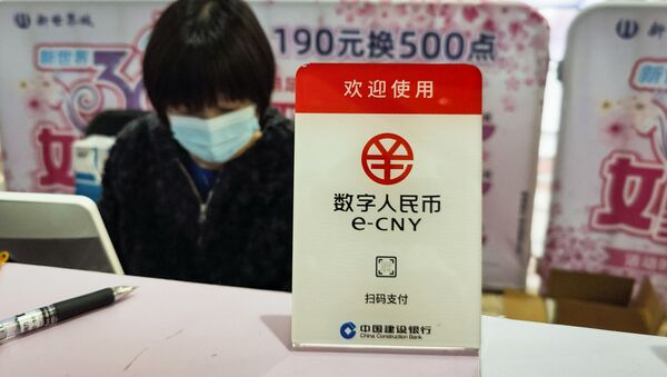 A sign for China's new digital currency, electronic Chinese yuan (e-CNY) is displayed at a shopping mall in Shanghai on March 8, 2021 - Sputnik International