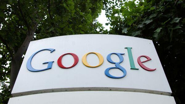 FILE PHOTO: Logo of Google outside their headquarters in Mountainview, California. - Sputnik International