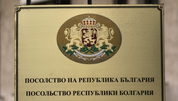 Plate on the wall of the Embassy of the Republic of Bulgaria in Russia, Moscow - Sputnik International
