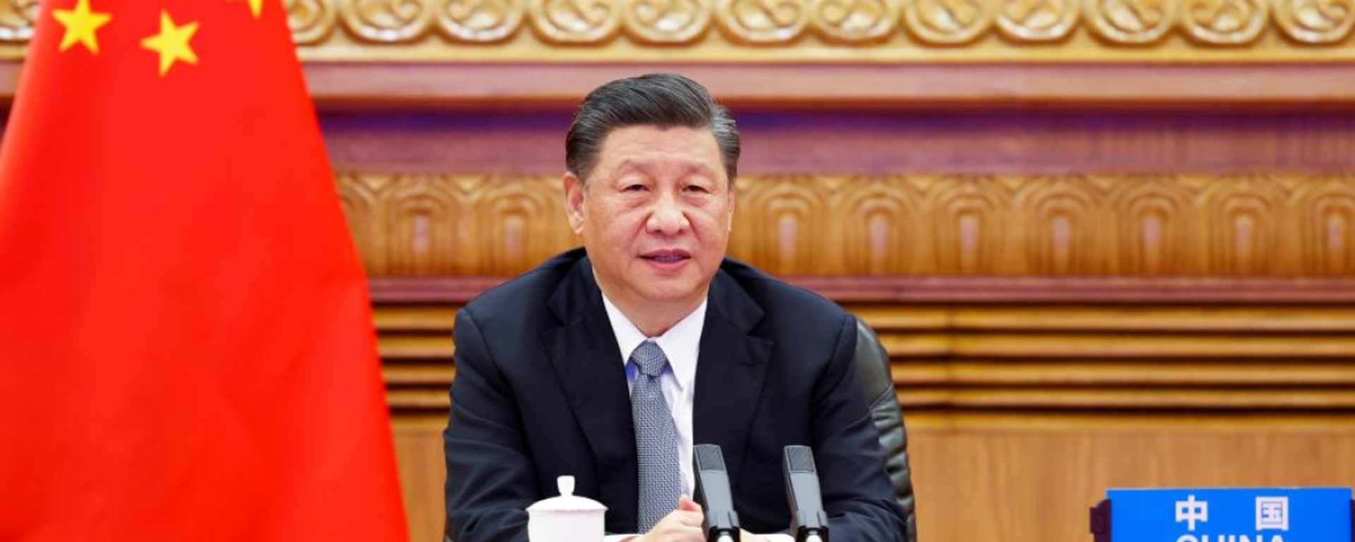 At the invitation of U.S. President Joe Biden, Chinese President Xi Jinping attends the Leaders Summit on Climate via video link and delivers an important speech titled For Man and Nature: Building a Community of Life Together in Beijing, capital of China, April 22, 2021. - Sputnik International, 1920, 22.09.2021