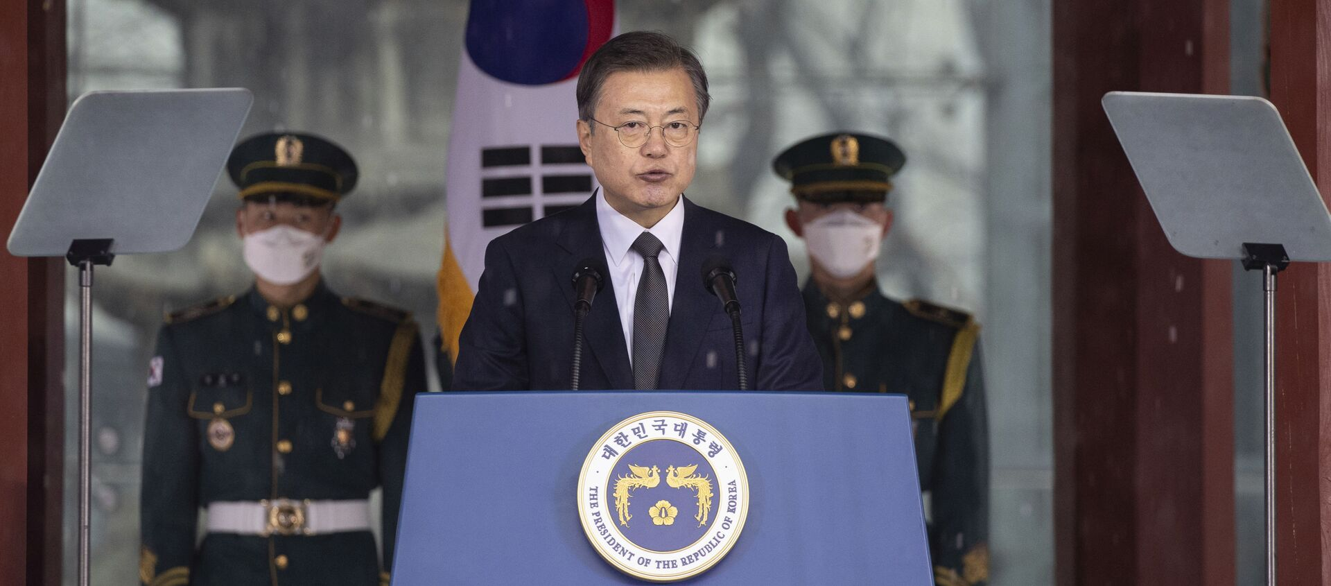 South Korean President Moon Jae-in speaks during a ceremony to mark the March First Independence Movement Day, the anniversary of the 1919 uprising against Japanese colonial rule in Seoul, South Korea, Monday, March 1, 2021. - Sputnik International, 1920, 14.06.2021