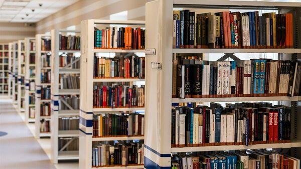 a library - Sputnik International