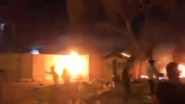 Screenshot from a video allegedly showing the Iranian consulate in the Iraqi city of Karbala on fire - Sputnik International