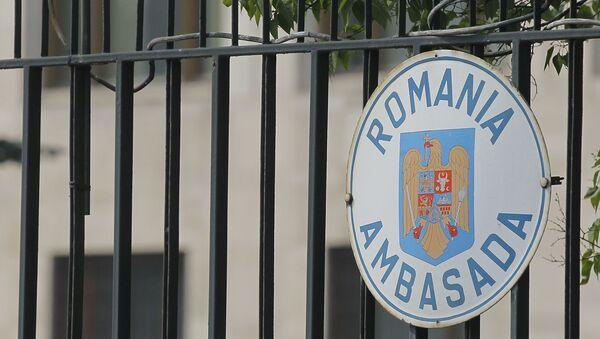 Romanian Embassy in Moscow - Sputnik International