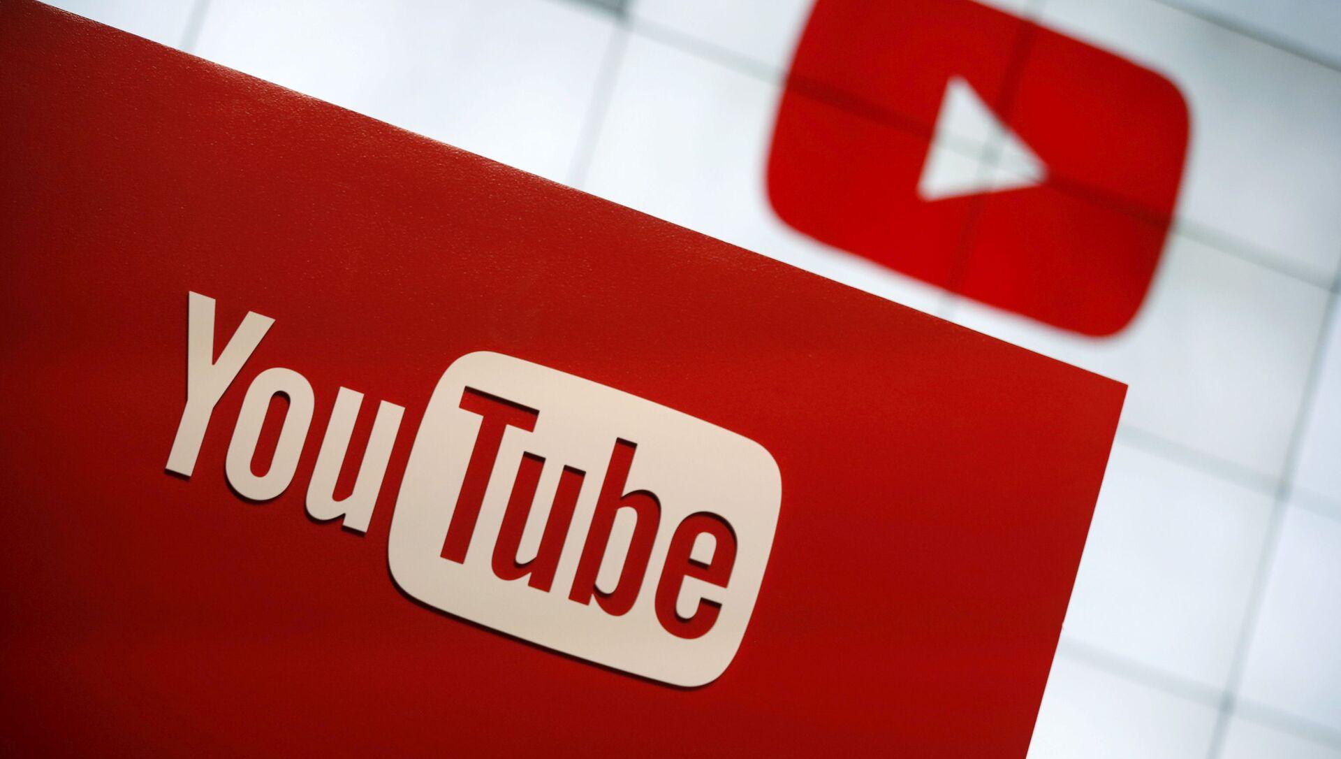 YouTube logo at the YouTube Space LA in Playa Del Rey, Los Angeles, California, United States October 21, 2015. - Sputnik International, 1920, 01.08.2021