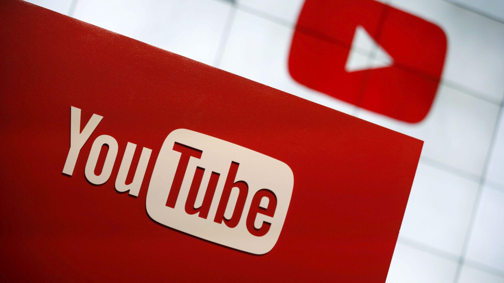 YouTube logo at the YouTube Space LA in Playa Del Rey, Los Angeles, California, United States October 21, 2015. - Sputnik International, 1920, 28.09.2021