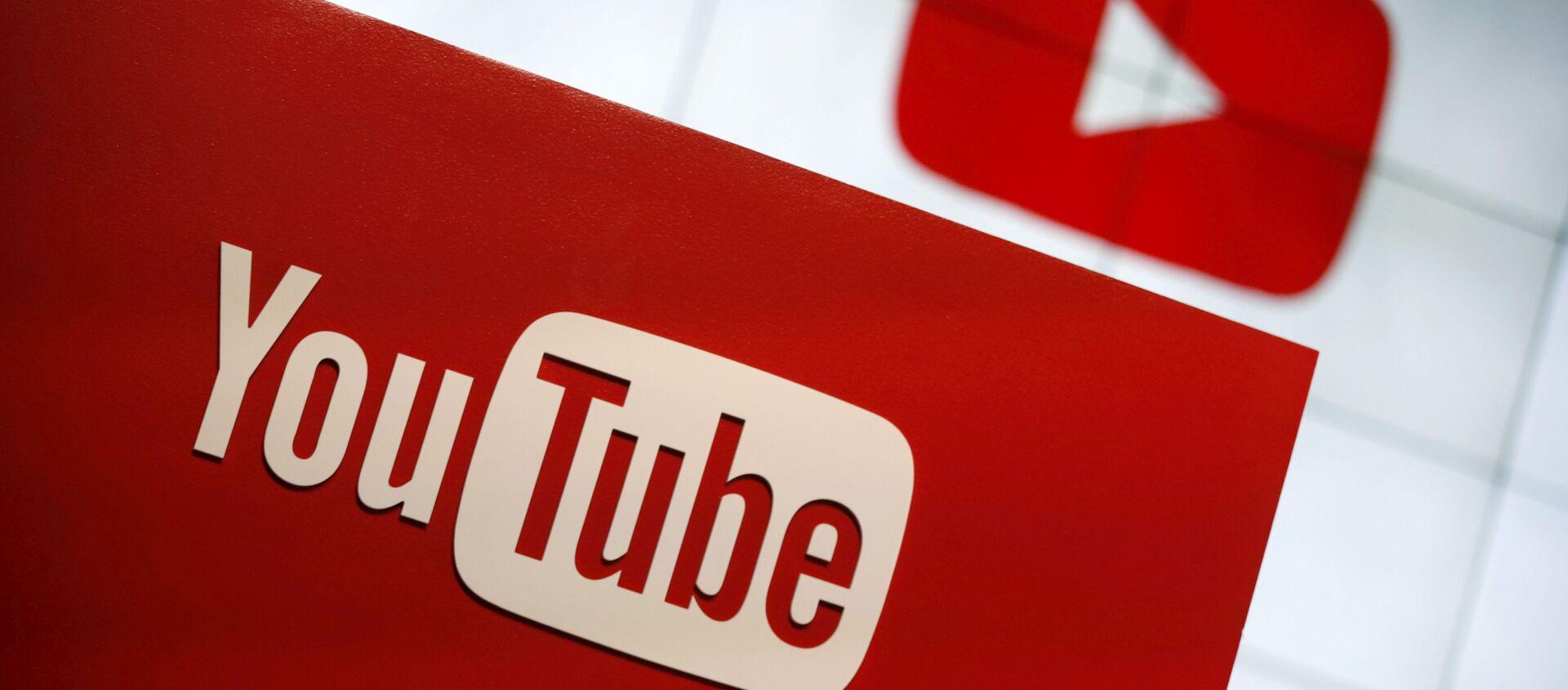 YouTube logo at the YouTube Space LA in Playa Del Rey, Los Angeles, California, United States October 21, 2015. - Sputnik International, 1920