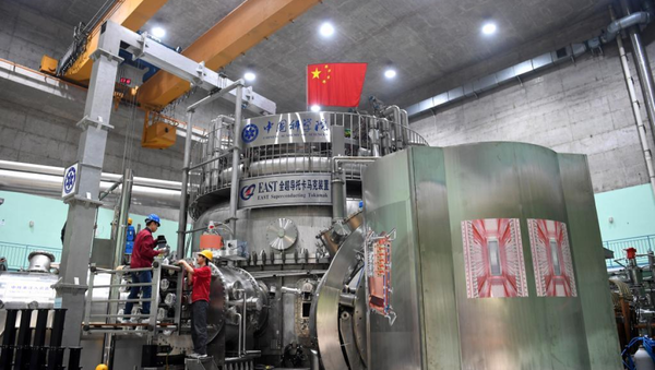 The Experimental Advanced Superconducting Tokamak (EAST) at the Hefei Institutes of Physical Science of the Chinese Academy of Sciences in China's Anhui Province, seen on May 28, 2021. - Sputnik International