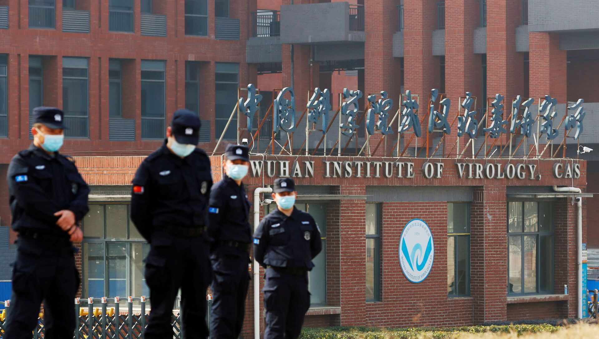 FILE PHOTO: WHO team visits Wuhan Institute of Virology - Sputnik International, 1920, 29.05.2021