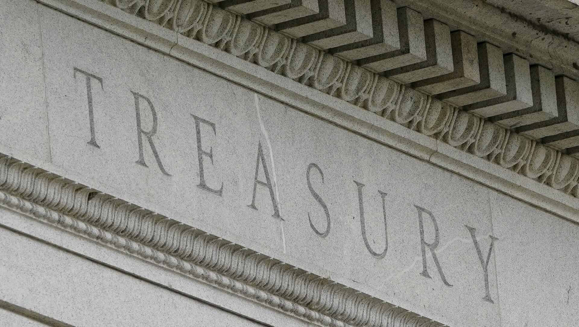 This May 4, 2021 file photo shows the Treasury Building in Washington - Sputnik International, 1920, 23.07.2021