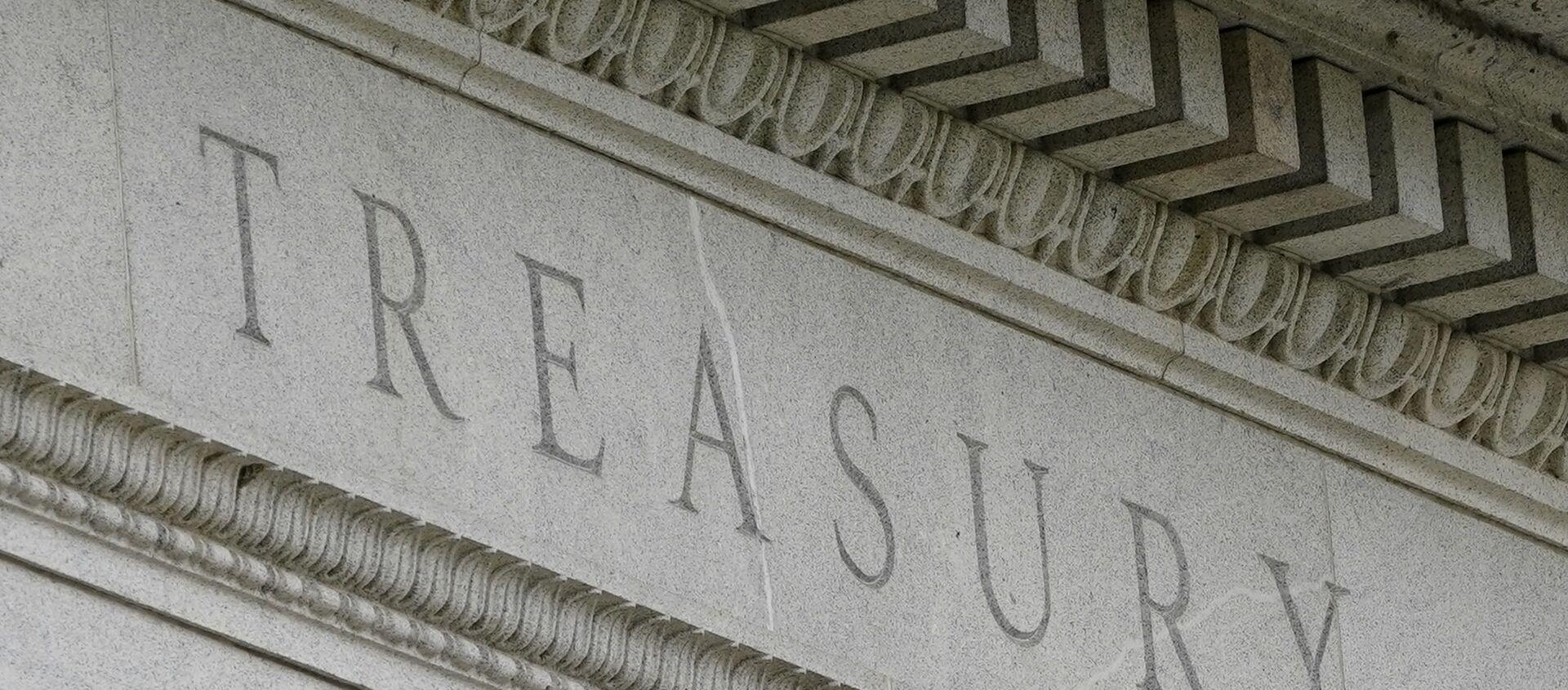 This May 4, 2021 file photo shows the Treasury Building in Washington - Sputnik International, 1920, 03.09.2021