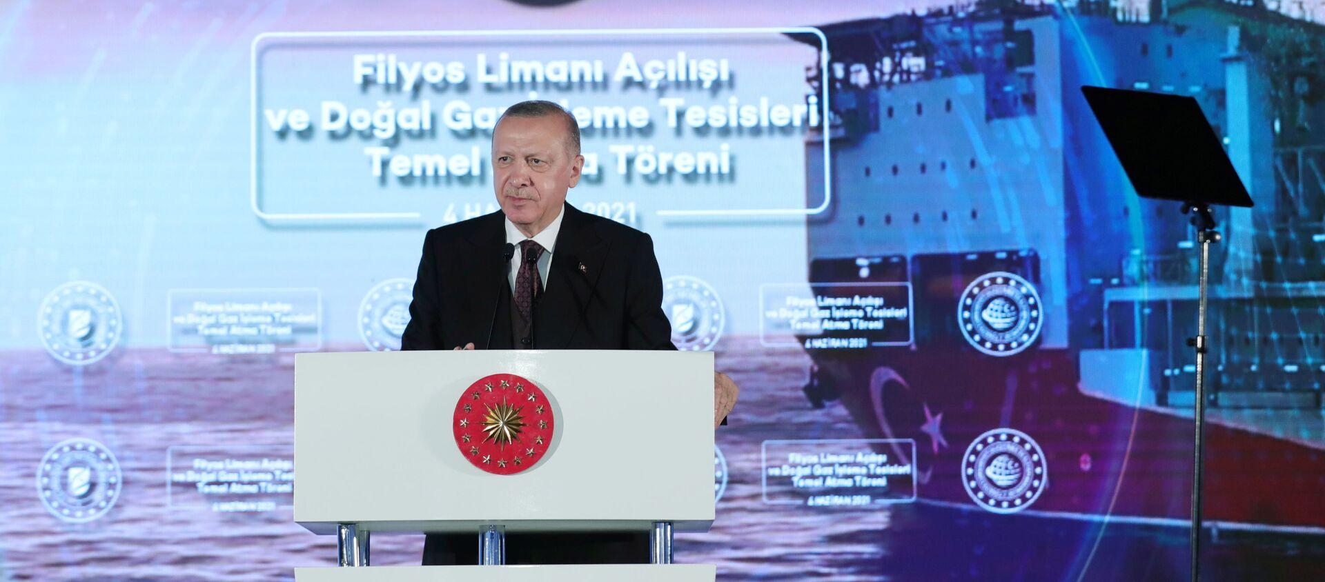 Turkish President Tayyip Erdogan speaks during the opening ceremony of Filyos port in the Black Sea city of Zonguldak, Turkey on 4 June 2021. - Sputnik International, 1920, 20.07.2021