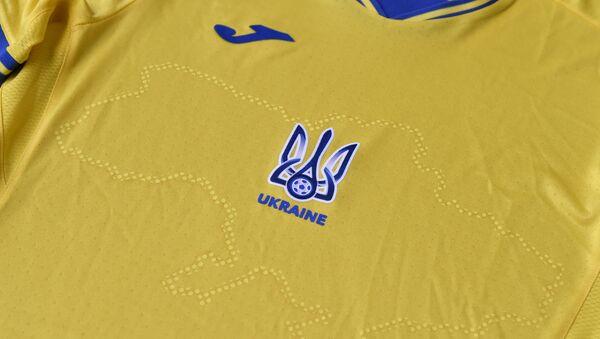 A picture taken on June 6, 2021 shows a EURO 2020 jersey of the Ukrainian national football team. - Sputnik International