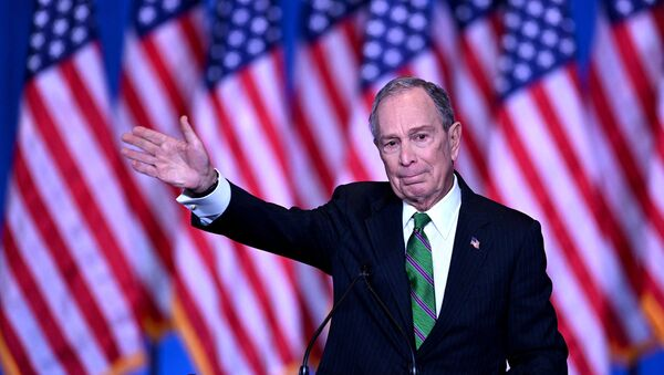 Former democratic presidential candidate and former New York City mayor Mike Bloomberg speaks to supporters and staff on March 4, 2020 in New York City. - Sputnik International
