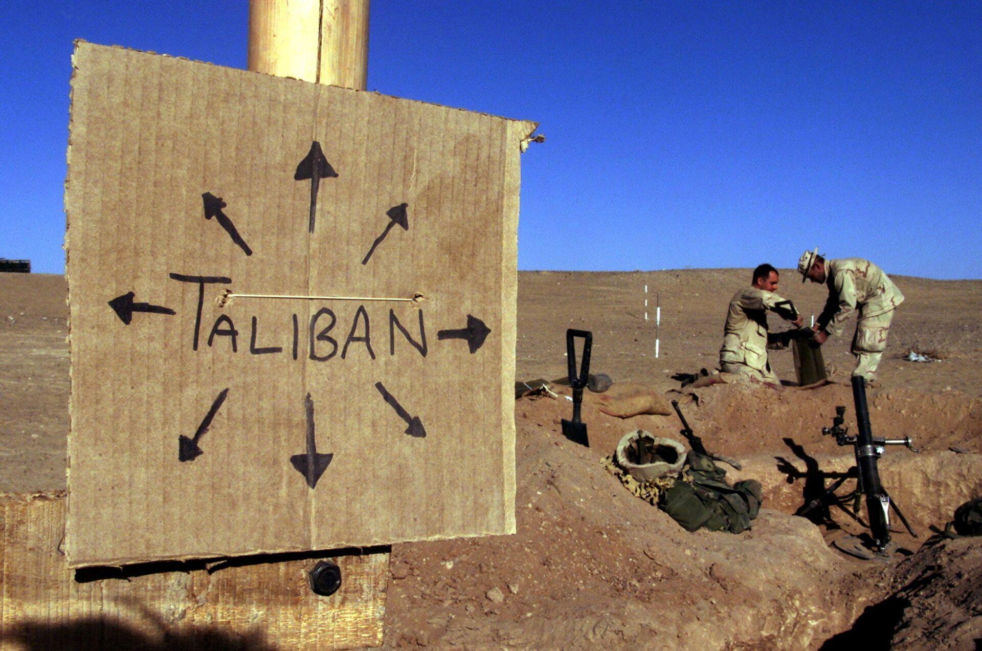 U.S. troops to withdraw from Afghanistan - Sputnik International, 1920, 07.09.2021
