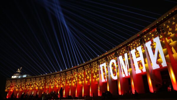 Candles lit in Moscow to honour the 27 million Soviet citizens who perished in the Great Patriotic War on June 22, 2021 - Sputnik International