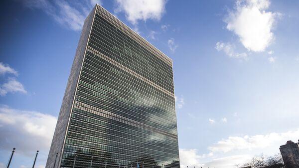 United Nations (UN) headquarters in New York. - Sputnik International