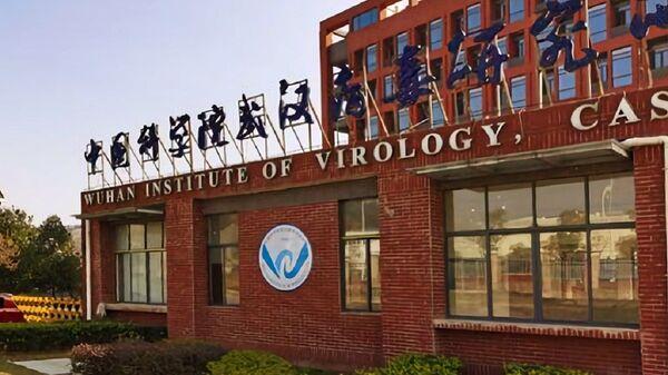 Wuhan Institute of Virology  - Sputnik International