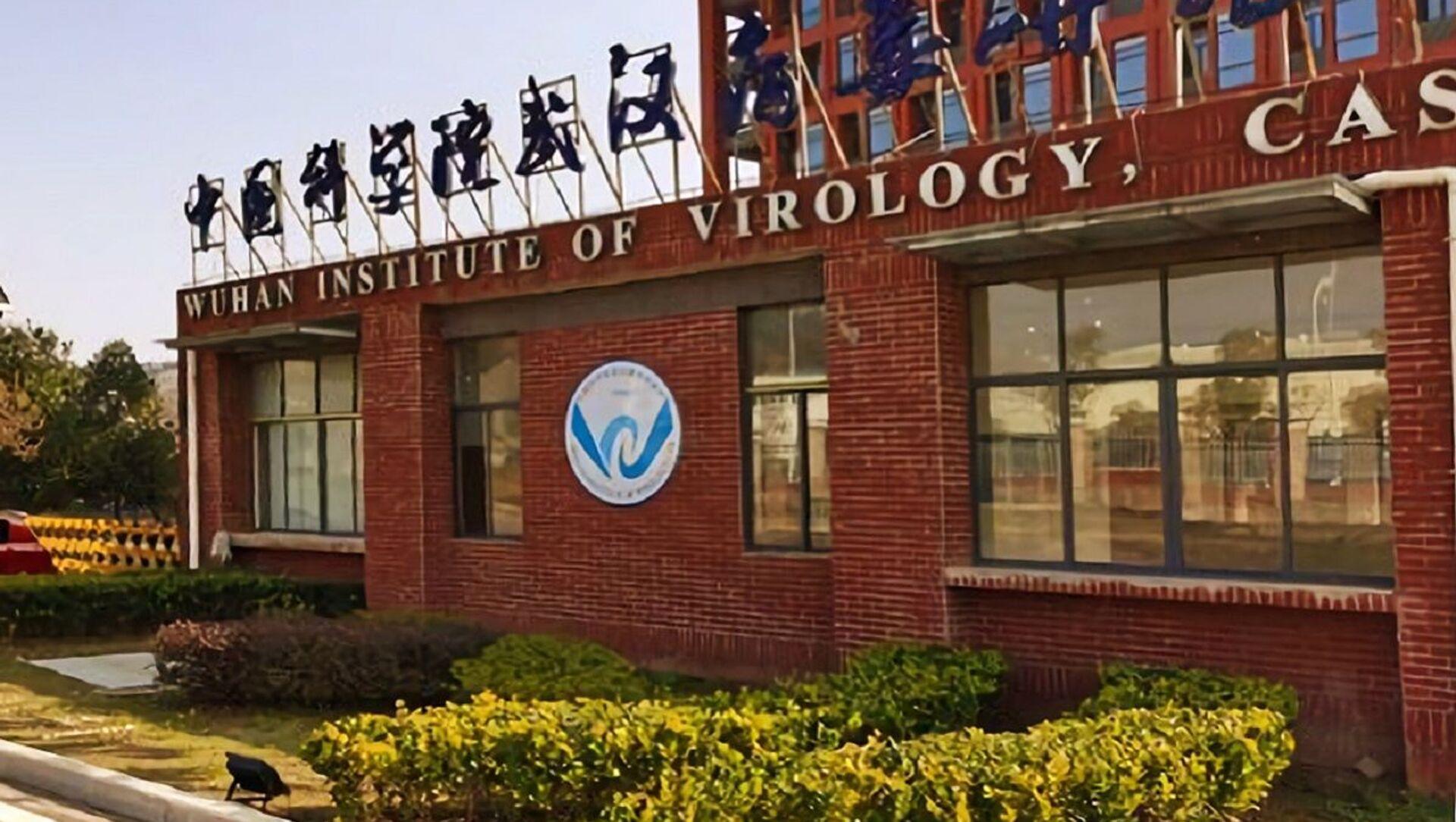 Wuhan Institute of Virology  - Sputnik International, 1920, 02.08.2021