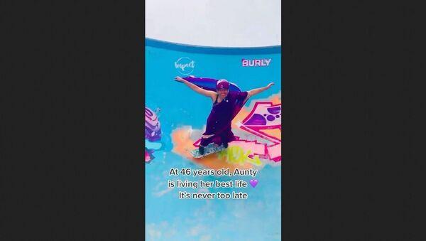 Aunty Skates - Sputnik International