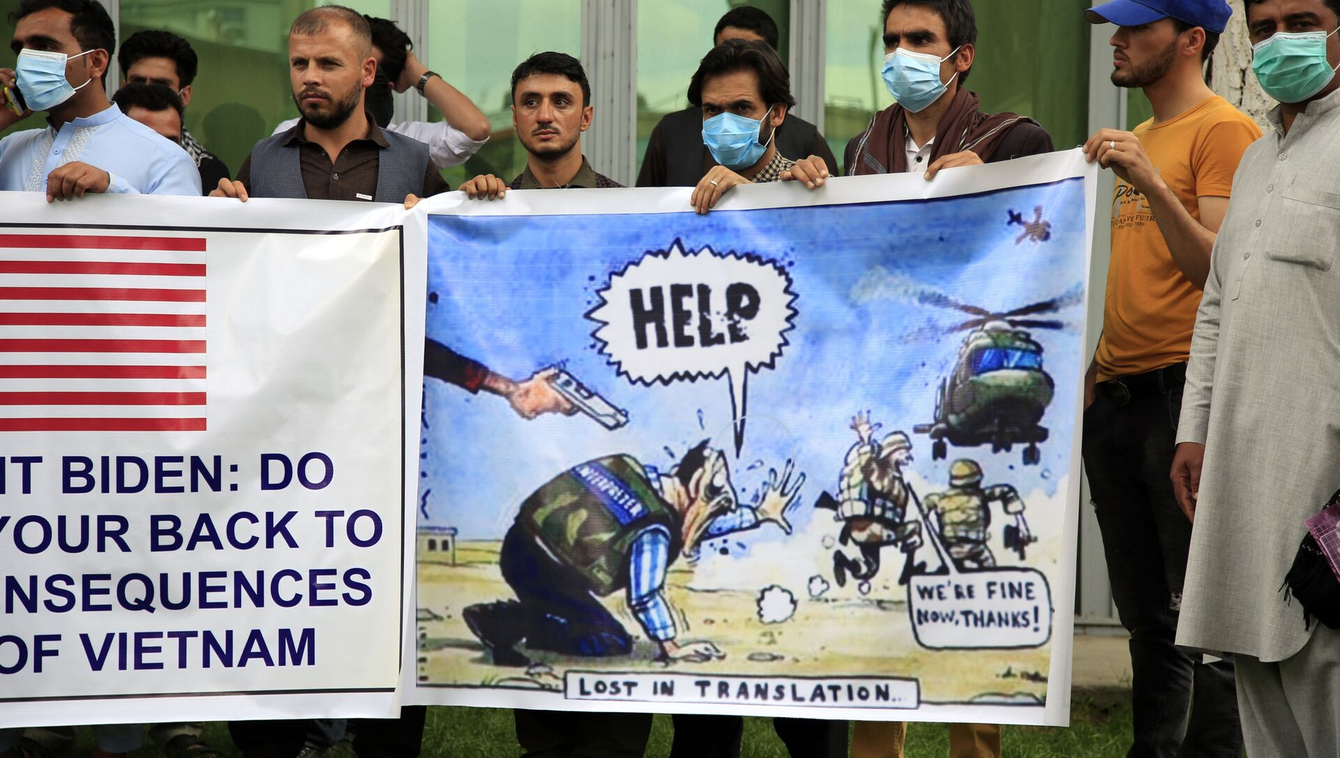 In this Friday, April 30, 2021, file photo former Afghan interpreters hold banners during a protest against the U.S. government and NATO in Kabul, Afghanistan. - Sputnik International, 1920, 30.07.2021