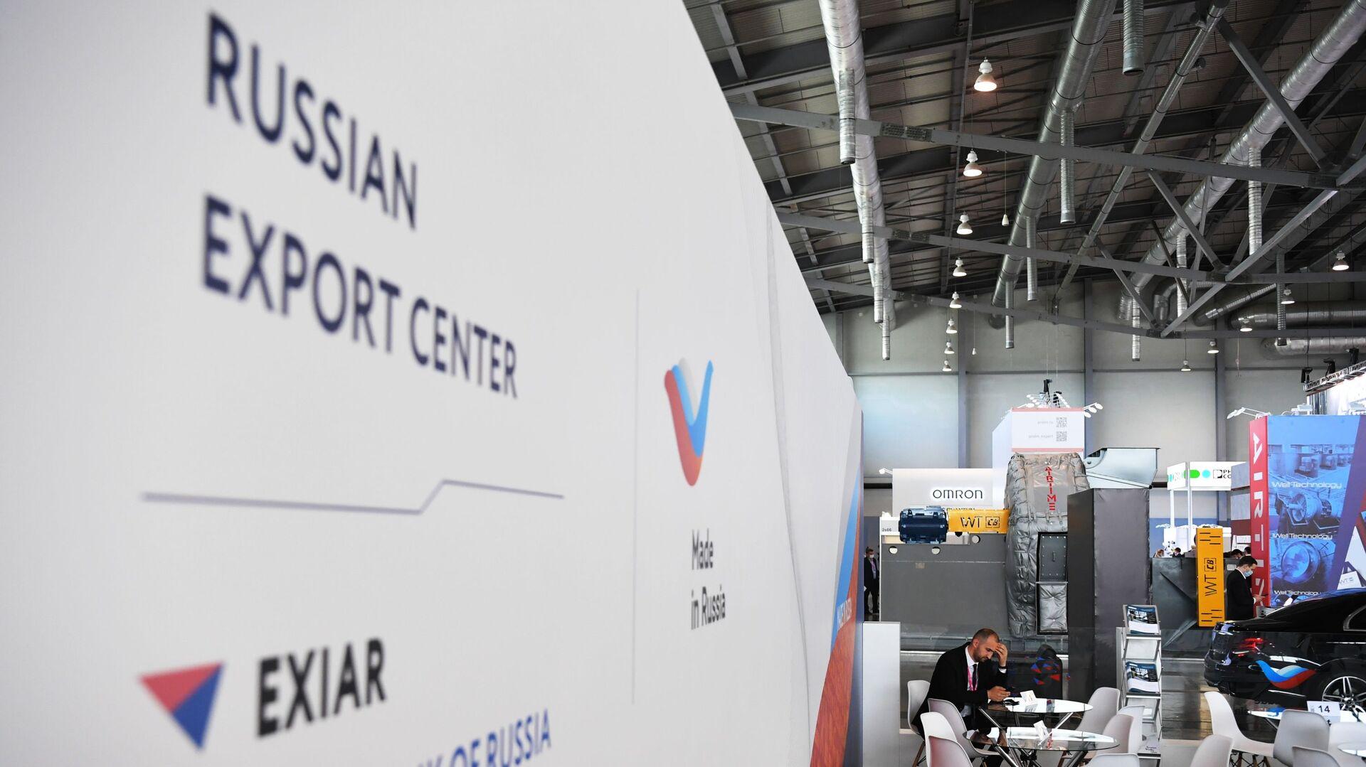 Russian Export Centre - Sputnik International, 1920, 20.09.2021