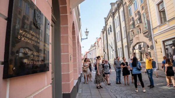 Russian Embassy in Estonia  - Sputnik International