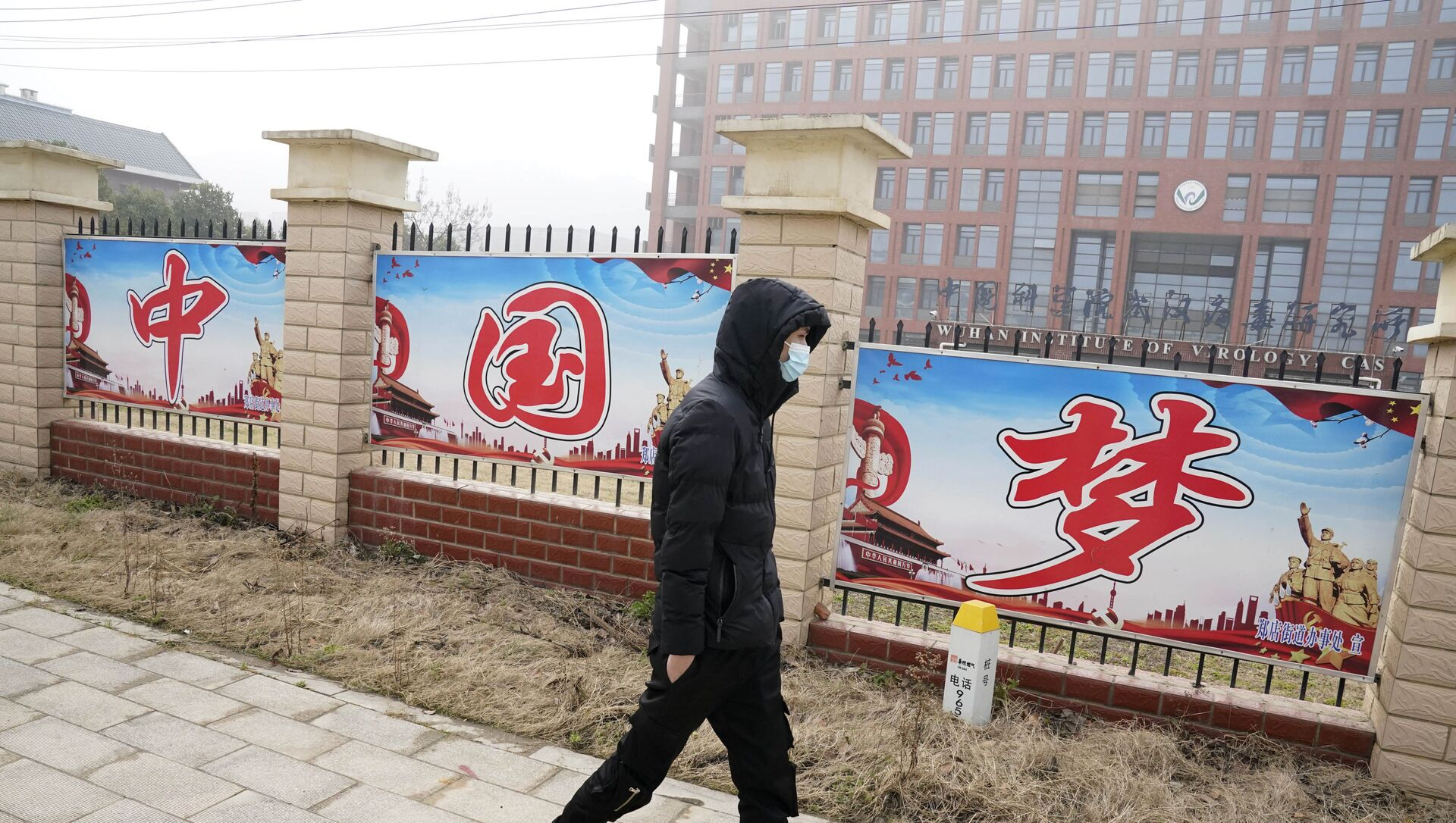 A man passes by the words China Dream outside the entrance to the Wuhan Institute of Virology during a visit by a World Health Organization team in Wuhan in China's Hubei province on Wednesday, Feb. 3, 2021 - Sputnik International, 1920, 03.08.2021
