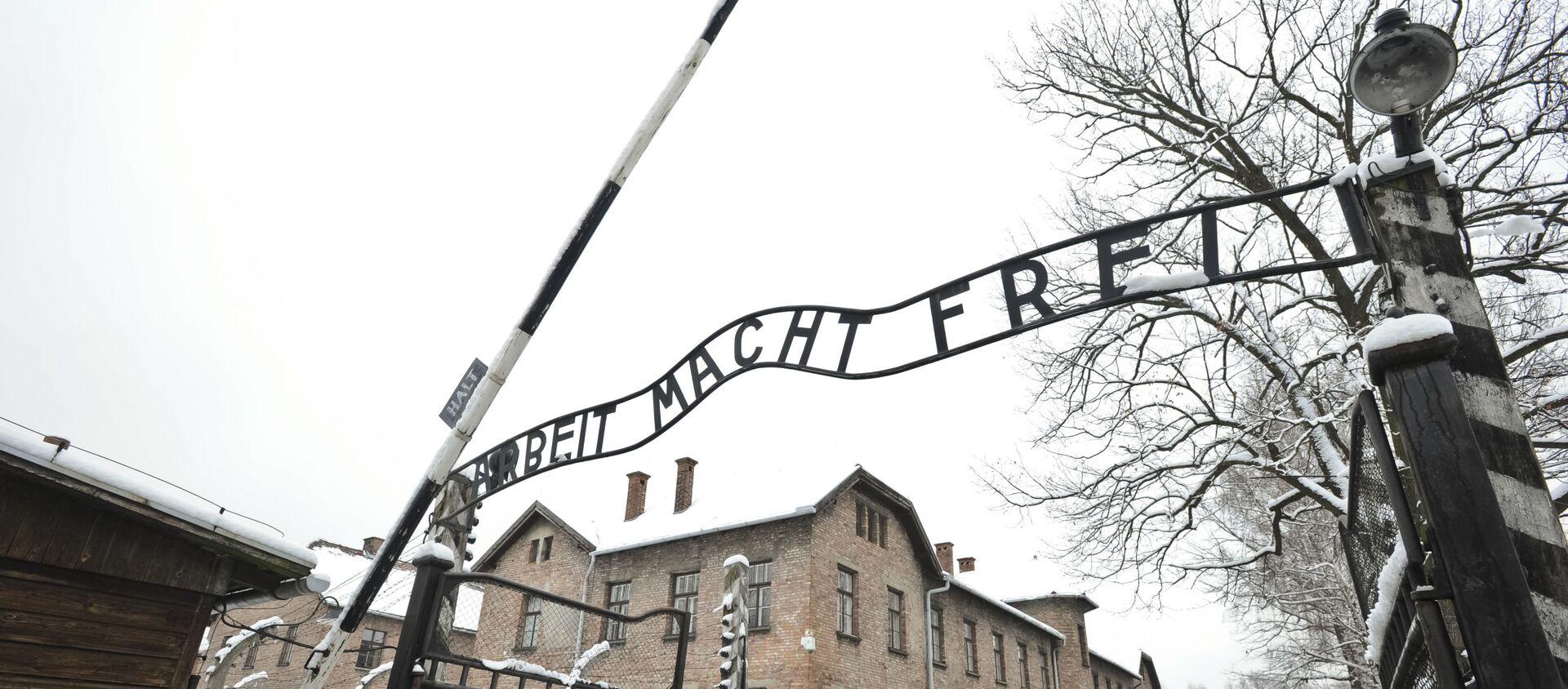 Poland Auschwitz Anniversary - Sputnik International, 1920, 16.07.2021