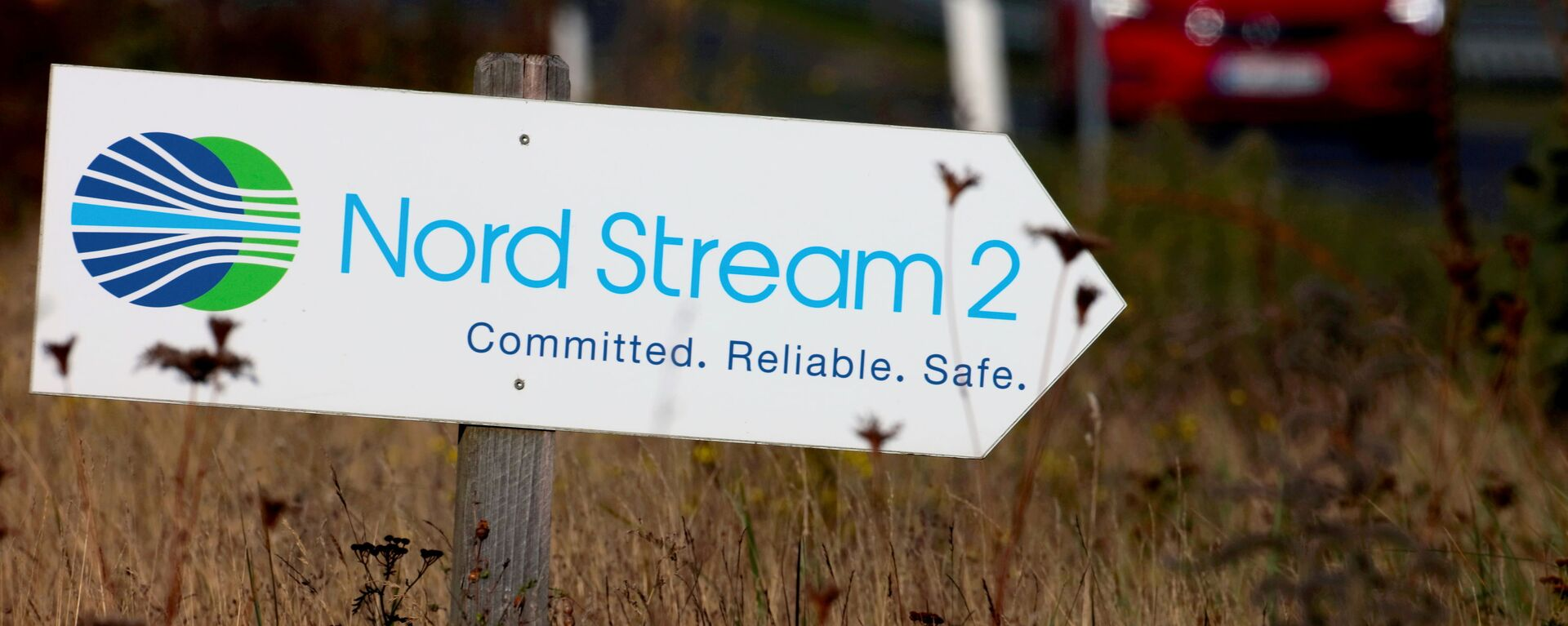 A road sign directs traffic towards the Nord Stream 2 gas line landfall facility entrance in Lubmin, Germany, September 10, 2020.  - Sputnik International, 1920, 23.07.2021