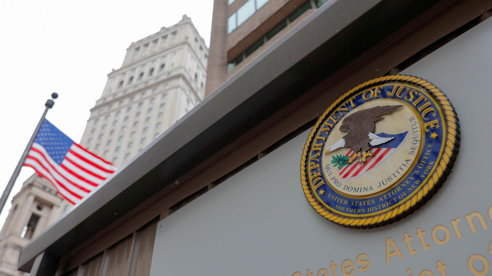 The seal of the United States Department of Justice is seen on the outside of the United States Attorney's Office of the Southern District of New York in Manhattan, New York City, US, on 17 August 2020. - Sputnik International, 1920, 10.08.2021