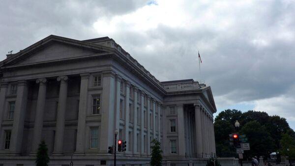 The U.S. Treasury building is seen in Washington, September 29, 2008.  - Sputnik International