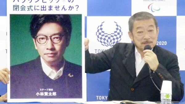 Hiroshi Sasaki, Tokyo 2020 Paralympic Games executive creative director, displays a portrait of Olympics opening ceremony show director Kentaro Kobayashi during a news conference in Tokyo, Japan, in this photo taken by Kyodo December 2019 - Sputnik International