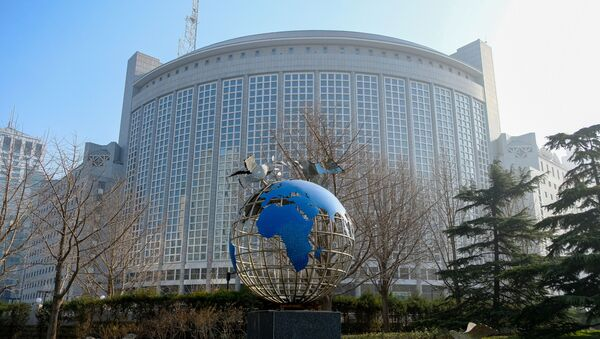 The Chinese Foreign Ministry's building in Beijing - Sputnik International
