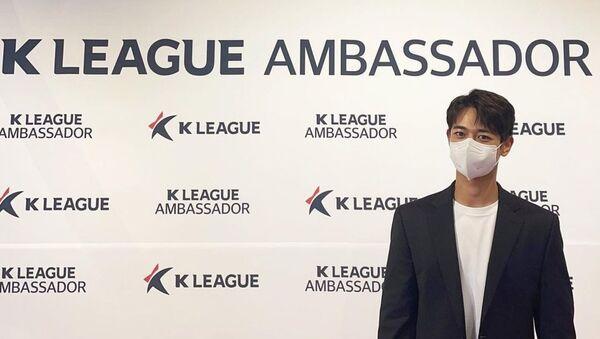 SHINee's Minho Becomes K-League Ambassador. - Sputnik International