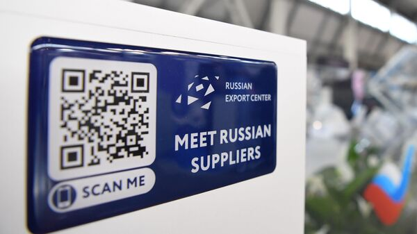 Russian Export Centre during Innoprom-2021 conference in Yekaterinburg, Russia - Sputnik International