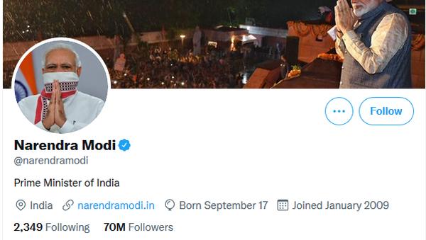 Screenshot of Narendra Modi Twitter page - Sputnik International
