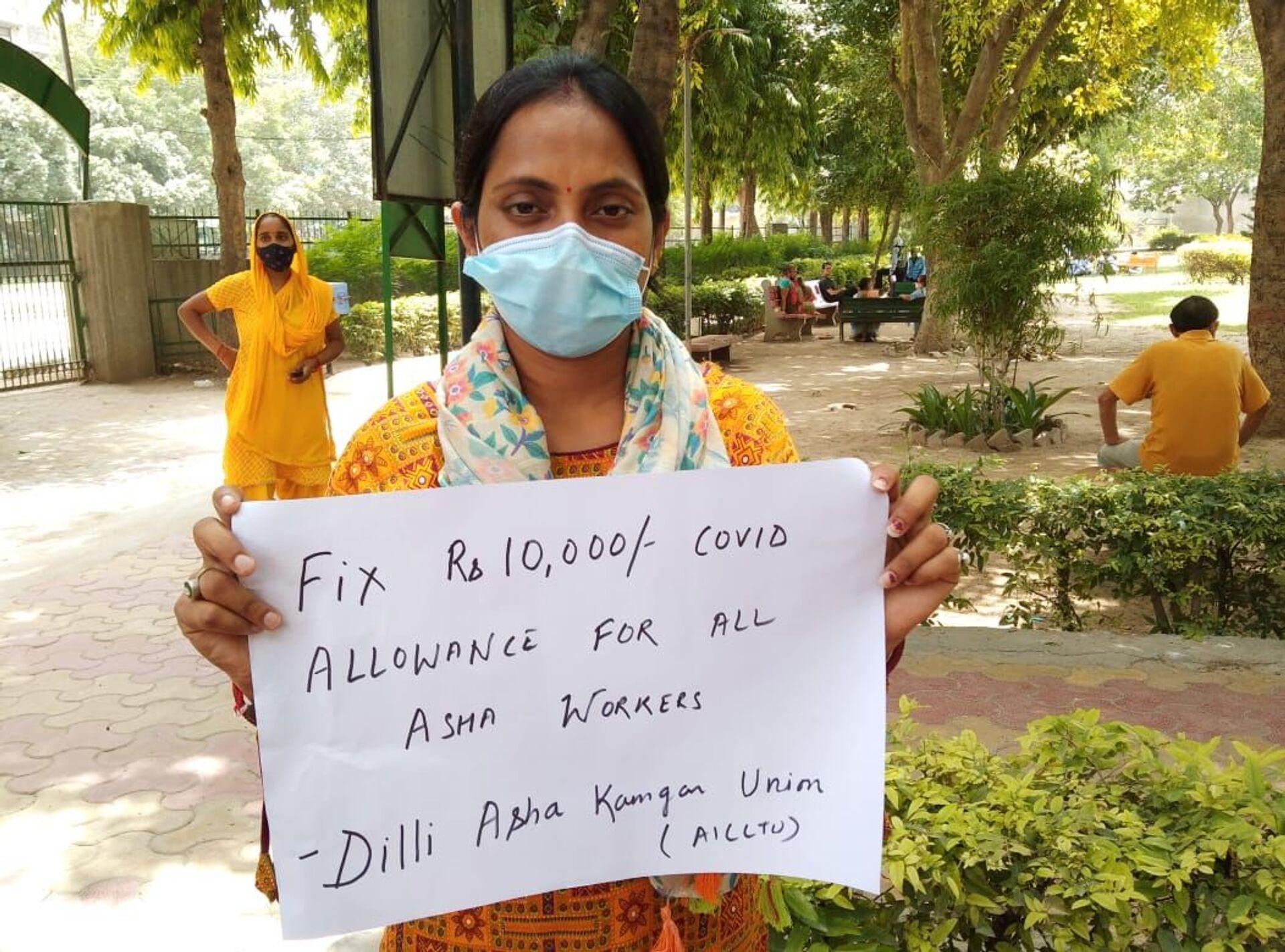 Sapna, an ASHA worker, protesting outside South Delhi's Gautam Nagar primary health care dispensary - Sputnik International, 1920, 07.09.2021