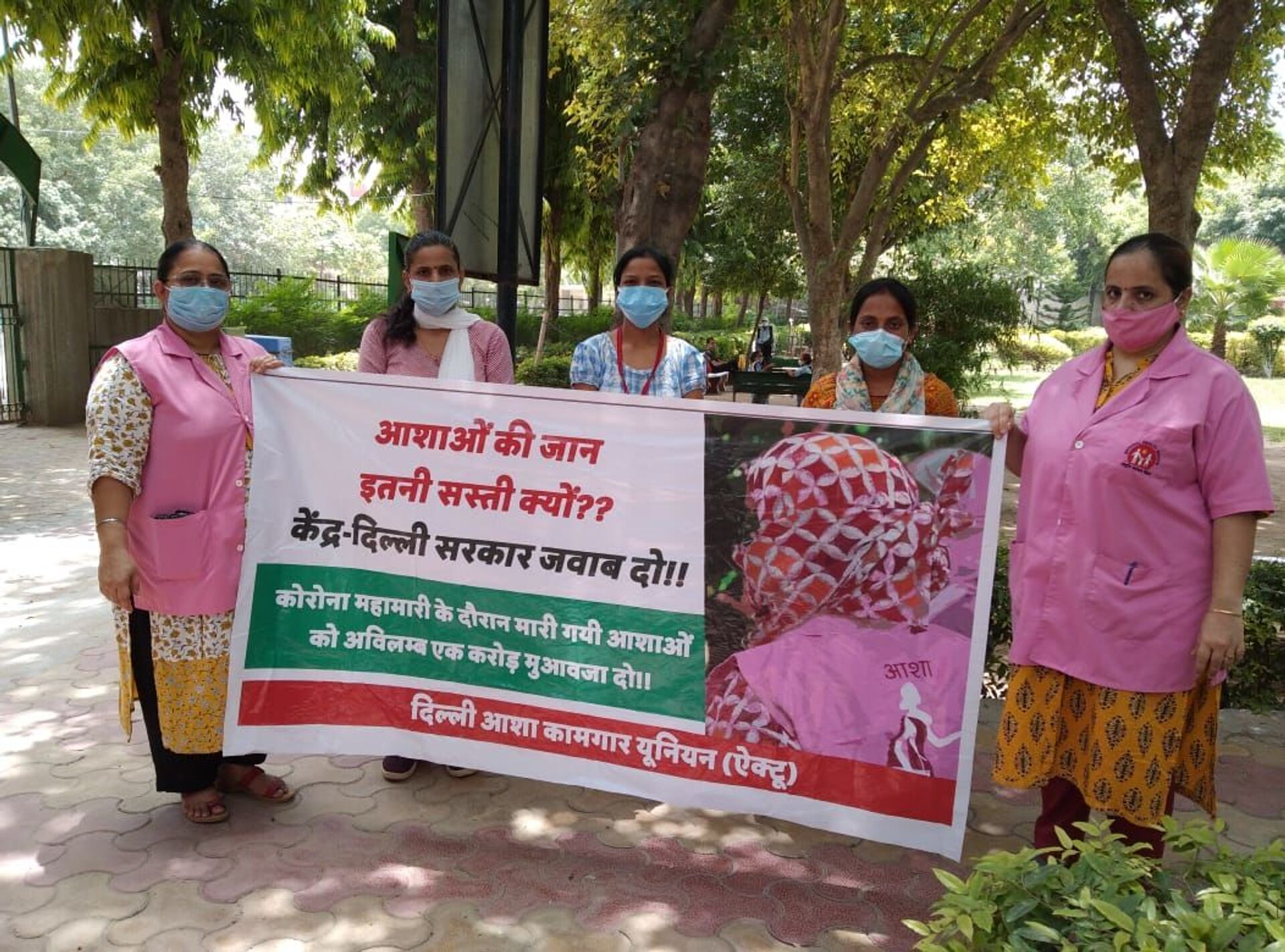 ASHA workers demand fixed wages and social security guarantees amid pandemic as they protest outside South Delhi's Gautam Nagar primary health care dispensary - Sputnik International, 1920, 07.09.2021