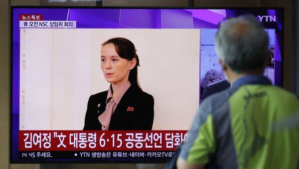 A man watches a TV screen showing a news program with a file image of Kim Yo Jong, the sister of North Korea's leader Kim Jong Un, at the Seoul Railway Station in Seoul, South Korea, Wednesday, June 17, 2020.  - Sputnik International