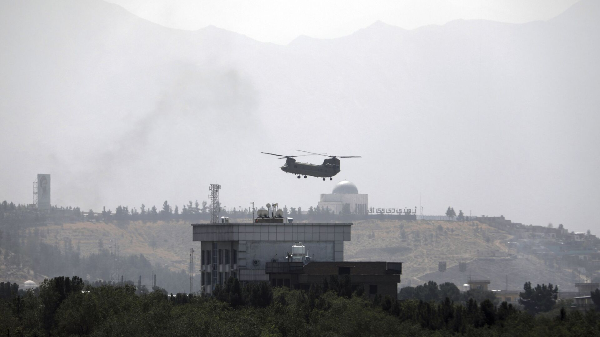 A U.S. Chinook helicopter flies over the U.S. Embassy in Kabul, Afghanistan, Sunday, Aug. 15, 2021.  - Sputnik International, 1920, 20.09.2021