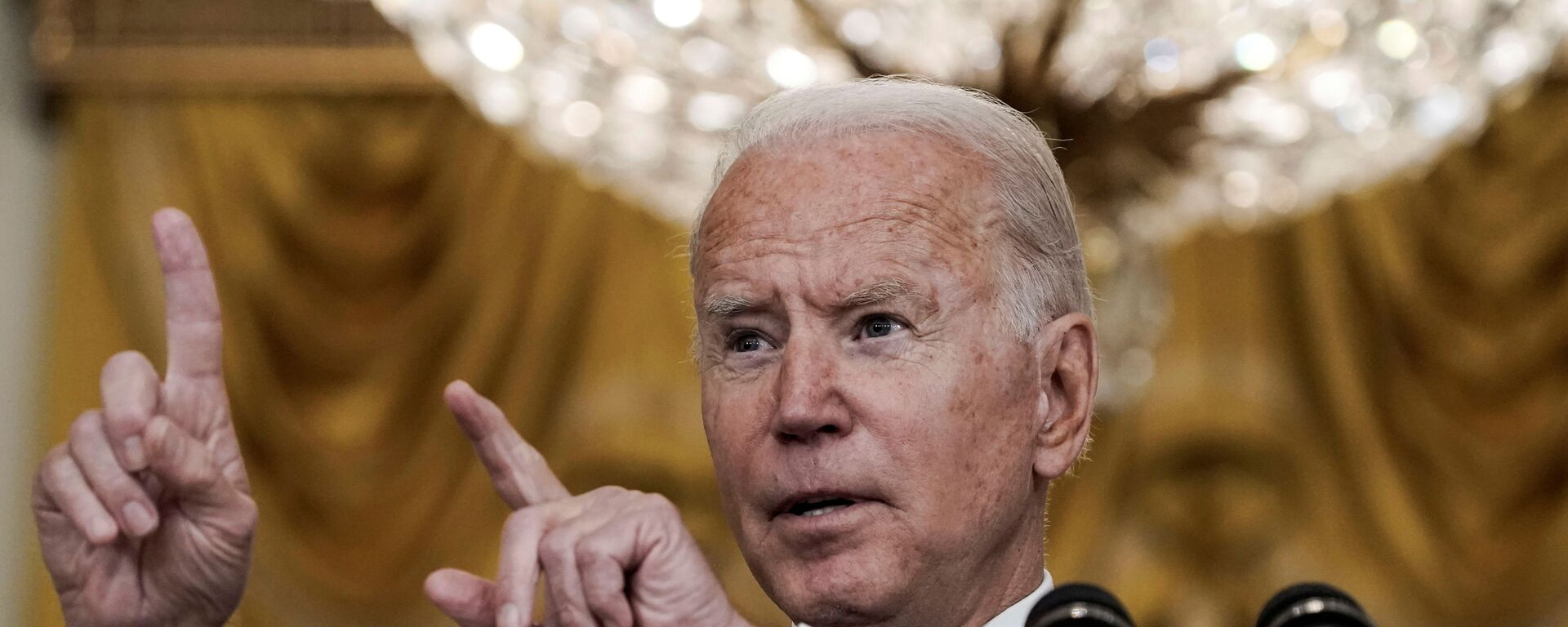 U.S.  President Joe Biden delivers remarks on evacuation efforts and the ongoing situation in Afghanistan during a speech in the East Room at the White House in Washington, U.S., August 20, 2021. - Sputnik International, 1920, 21.08.2021