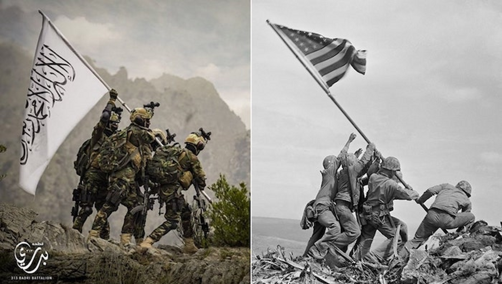 Taliban fighters stage photo to look like iconic WWII photo of US troops raising flag over Iwo Jima. - Sputnik International, 1920, 21.08.2021