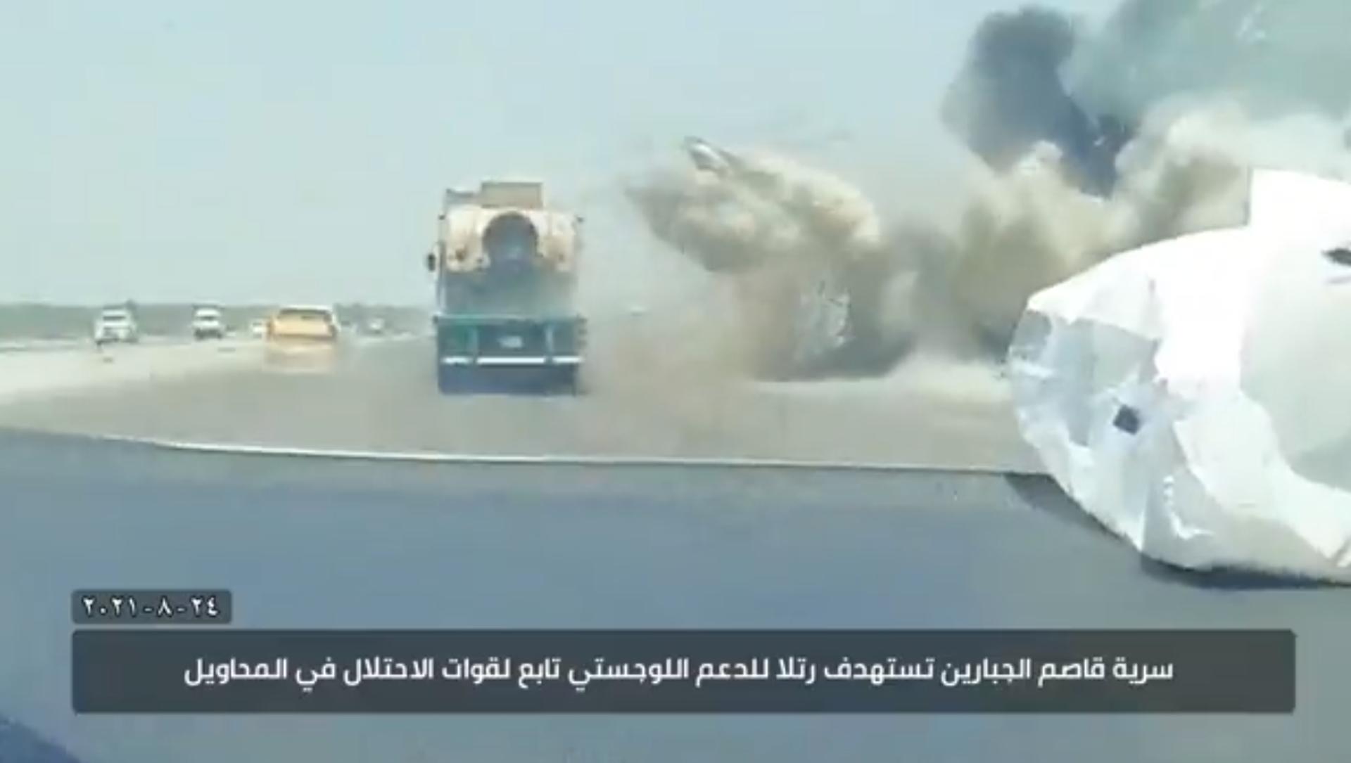 Screengrab of footage of Iraqi militia group attack on US convoy. - Sputnik International, 1920, 26.08.2021