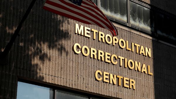 Signage is seen outside the Metropolitan Correctional Center in Manhattan, New York City, U.S., August 27, 2021. - Sputnik International