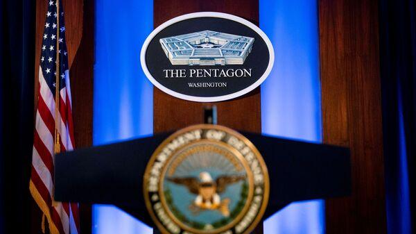 The Pentagon logo is seen behind the podium in the briefing room at the Pentagon in Arlington, Virginia, U.S., January 8, 2020.  - Sputnik International