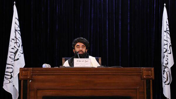 Taliban spokesman Zabihullah Mujahid speaks during a news conference in Kabul, Afghanistan September 6, 2021.  - Sputnik International