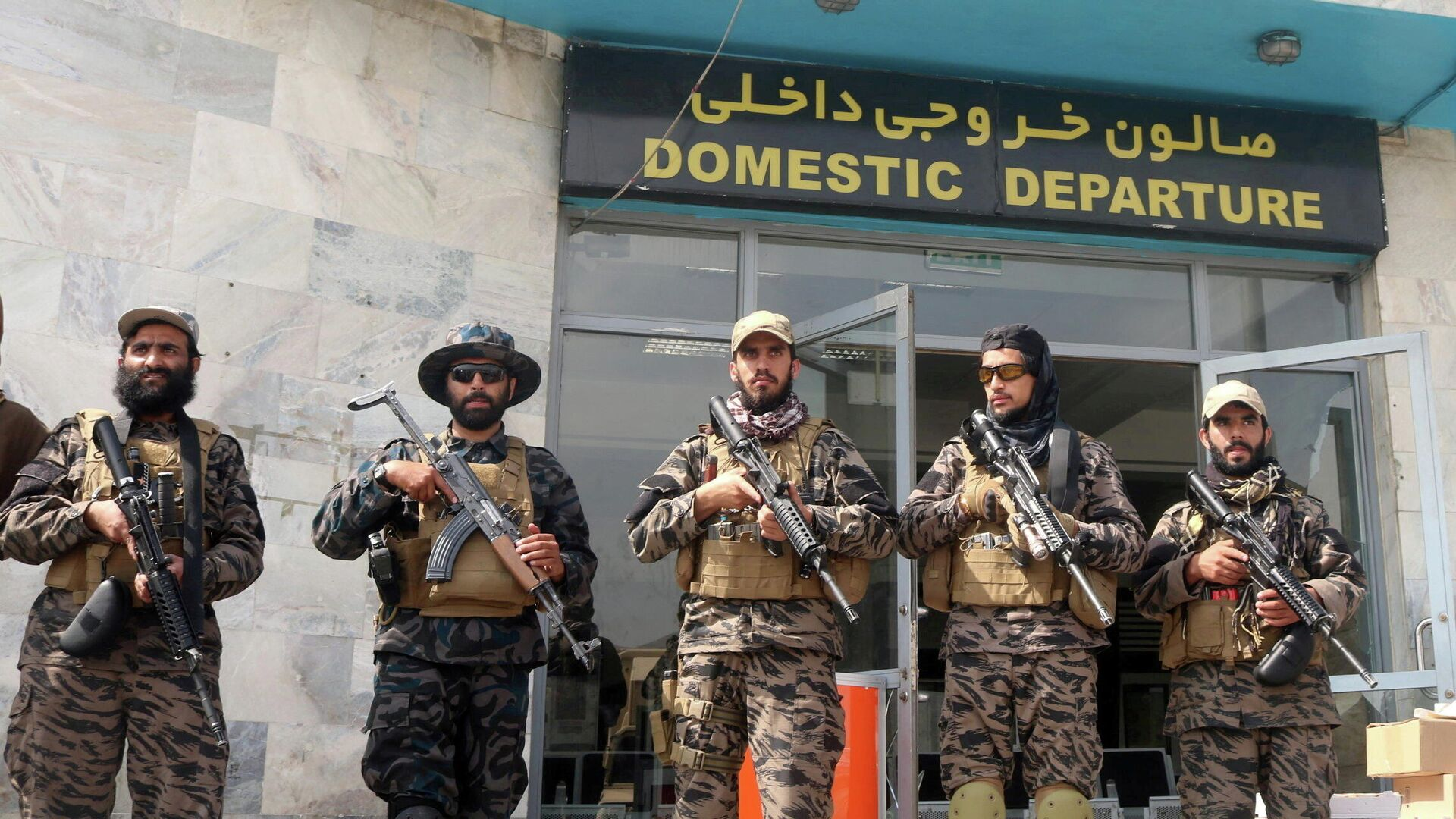 Taliban forces stand guard a day after the U.S. troops withdrawal from Hamid Karzai International Airport in Kabul, Afghanistan August 31, 2021. - Sputnik International, 1920, 13.09.2021