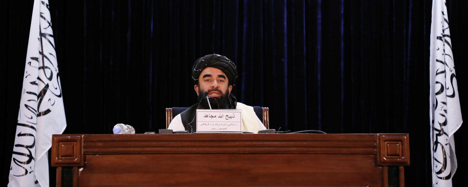 Taliban spokesman Zabihullah Mujahid speaks during a news conference in Kabul, Afghanistan September 6, 2021. REUTERS/Stringer - Sputnik International, 1920, 07.09.2021