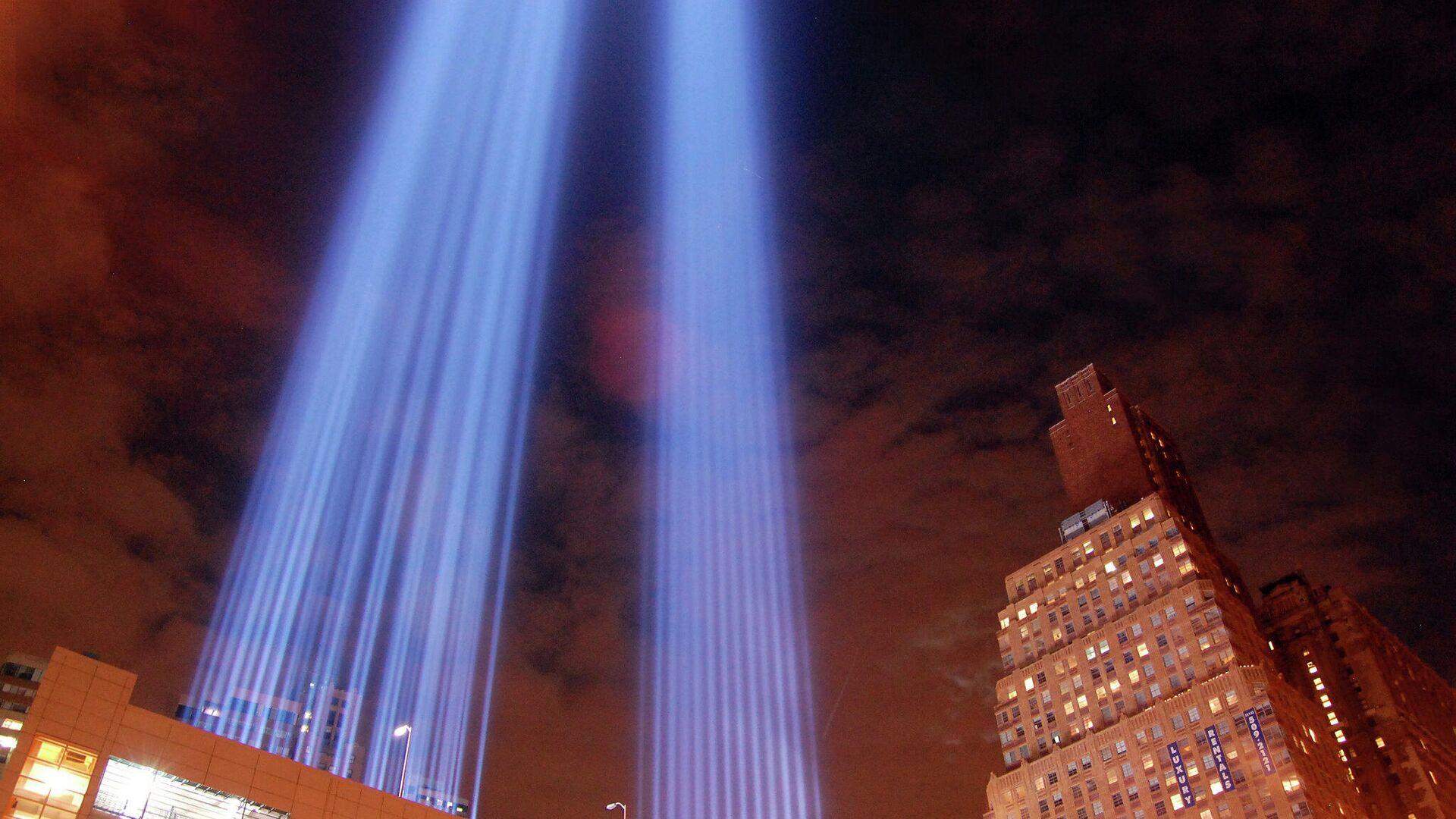 9/11 Tribute in Light  - Sputnik International, 1920, 11.09.2021